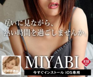 miyabi ライブアプリ iOS専用